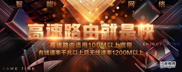 华三(H3C)ER8300G2-X 多WAN口全千兆VPN企业级路由器 内置AC防火墙 带机量800