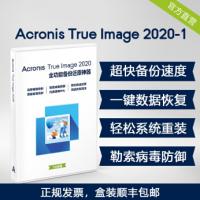 安克诺斯专业数据备份恢复软件Acronis True Image 2020-1台设备 更快更强更高效 带包装盒 包邮
