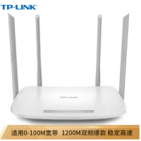 TP-LINK智能无线路由器 TL-WDR5620 1200M 5G双频 四天线智能wifi