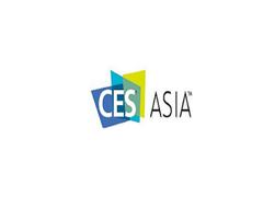 上海国际消费电子产品展览会CES Asia