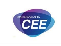 北京消费电子展览会CEE