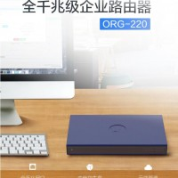 蒲公英ORH-220 高性价比的VPN路由器