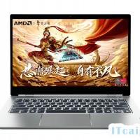 联想(Lenovo )ThinkBook 14s(R5-4500U/16GB/512GB)