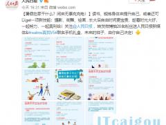 """realme真我携手《人民日报》新媒体推出 """"未来由你奥利给""""联名手机礼盒"""