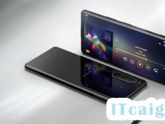 索尼Xperia 5 II国行版明日发布:骁龙865+120Hz高刷带鱼屏