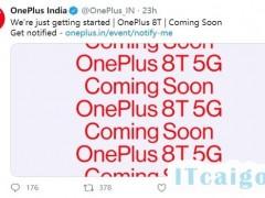 官方上线一加8T 5G预告片:10月14日正式发布?