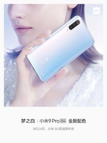 """官方晒小米9 Pro 5G预热海报:新推""""梦之白""""配色"""