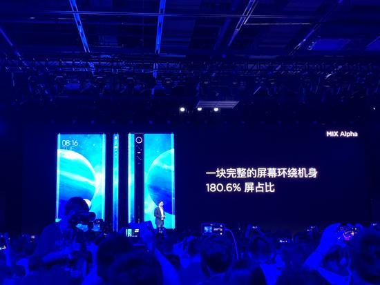 小米5G新品发布会:环绕屏MIX Alpha发布 180.6%屏占比!