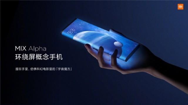 小米5G新品发布会:小米MIX Alpha 5G发布 环绕屏售价19999元!